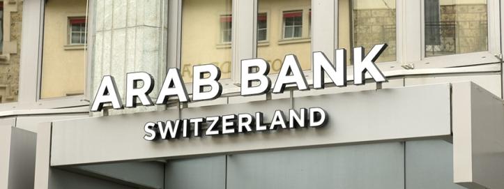 arab_bank_switzerland_zapuskaet_servisy_torgovli_i_khraneniya_btc_i_eth.jpg