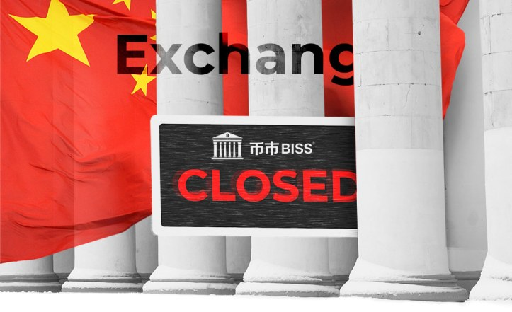 bliss_exchange_china_close